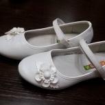 Белые  туфельки, Новосибирск