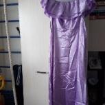 Платье для беременных, Новосибирск