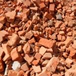 куплю битый кирпич, строительный мусор, Новосибирск