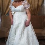 Свадебное платье Надежда, Новосибирск