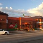Арендный бизнес, Новосибирск
