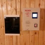 Оказываем профессиональные услуги электрика!, Новосибирск