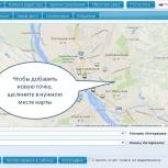 Интерактивная Карта объектов для Вашего сайта, Новосибирск