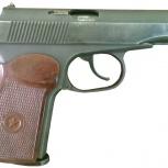 Пистолет пневматический МР-654К-32, Новосибирск