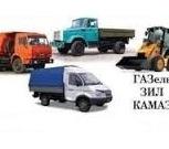 Вывоз любого мусора транспорт любой под объем мусора, Новосибирск