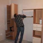 Изготовление и сборка мебели, Новосибирск
