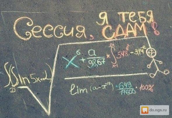 Математика i в помощь студенту студентам нгту в помощь
