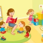 приглашаем в частный детский садик., Новосибирск