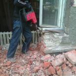 Демонтаж стен перегородок, Новосибирск
