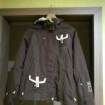 Куртка женская сноубордическая sepia, Новосибирск