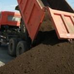 Чернозем, плодородный растительный грунт. Доставка 15 Тонн 10м3, Новосибирск