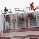 Промышленный альпинизм, сброс снега, мытье окон, покраска и тд, Новосибирск
