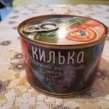 Консервация высокого качества по госту в ассортименте, Новосибирск