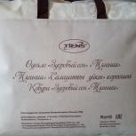 """Одеяло """"Здоровый сон"""" Тяньши, Новосибирск"""