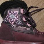 Продам демисезонные ботинки Minimen, Новосибирск