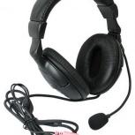 Наушники Defender HN-898 черные с микрофоном, Новосибирск