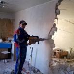 Демонтаж стен, Новосибирск