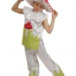 Карнавальный детский костюм Гриб Мухомор, Новосибирск