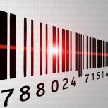 Штрих код для продукции Eancod, Новосибирск