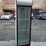 Холодильник со стеклянной дверью, Новосибирск