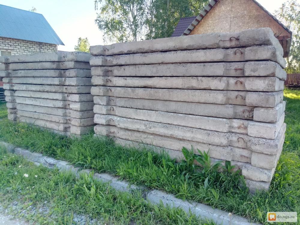 Дорожные плиты цена новосибирск забор жби с фото