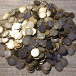 Юбилейные монеты, Новосибирск