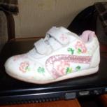 Кроссовки для девочки, Новосибирск