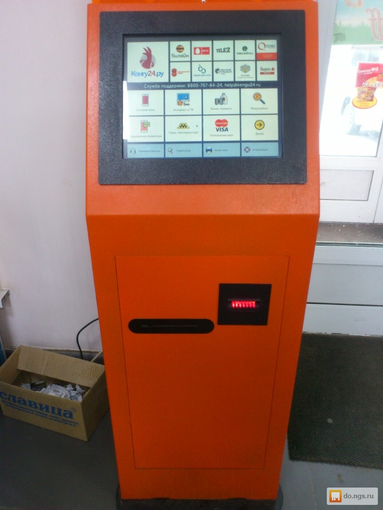 Игровые автоматы купить б у цена новосибирск copyright 2008 2009 punbb игровые автоматы онлайн бесплатно играть