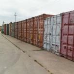 Сдам контейнер дёшево, Новосибирск