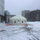 Аренда шатров, Новосибирск