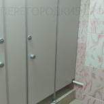 Сантехнические туалетные и душевые перегородки, Новосибирск