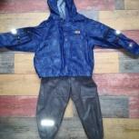Продам детскую непромокаемую одежду тим, Новосибирск