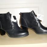 Продам ботинки женские демисезонные кожаные новые, Новосибирск