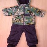 Продам детский комбинезон, Новосибирск