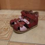 Продам сандалии М. Е. Г. А. Orthopedic для девочки р-р 33, Новосибирск