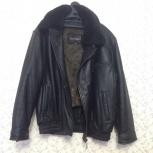 Куртка косуха мужская, Новосибирск