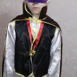 Новогодний костюм, Новосибирск