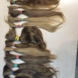 Принимаем срезанные натуральные волосы, Новосибирск
