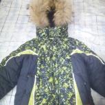 Продам зимнюю куртку kiko на мальчика, р. 104, Новосибирск