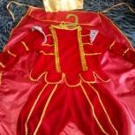продам костюм короля/ принца, Новосибирск