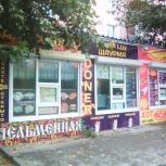 Продам готовый бизнес, Новосибирск