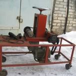 Продам трубогибочный станок, Новосибирск