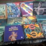 продам виниловые пластинки.аудио кассеты.книги, Новосибирск