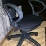 Продам офисное кресло, Новосибирск