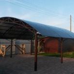 Сварочные работы,изготовление конструкции, Новосибирск