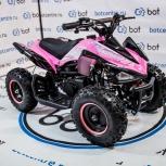 Детский квадроцикл ATV-BOT RAPTOR 50 розовый, Новосибирск