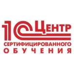 Сертифицированные Курсы 1С, Новосибирск