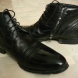 Зимние ботинки Eladorate 44-45р, Новосибирск