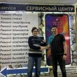 Индивидуальное обучение ремонту сотовых телефонов, Новосибирск
