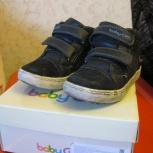 продам детские ботинки для мальчика, Новосибирск